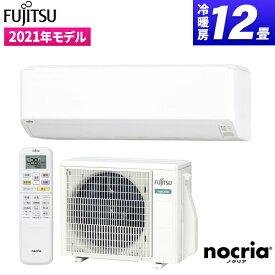 富士通ゼネラル AS-CH361L-W ホワイト ノクリア CHシリーズ 2021年モデル [エアコン (主に12畳用)]