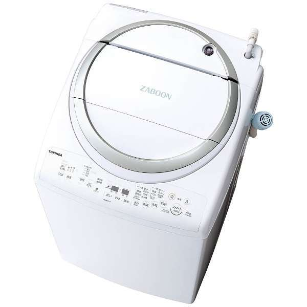 【送料無料】東芝 AW-8V6-S メタリックシルバー ZABOON [縦型洗濯乾燥機(洗濯8.0kg/乾燥4.5kg)]