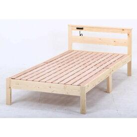 【送料無料】不二貿易 50226 パイン材木製ベッド ブラザー 【同梱配送不可】【代引き・後払い決済不可】【沖縄・北海道・離島配送不可】