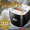 【送料無料】アイリスオーヤマ RC-MA30-B 銘柄炊き [マイコン式炊飯器 (3合炊き)]