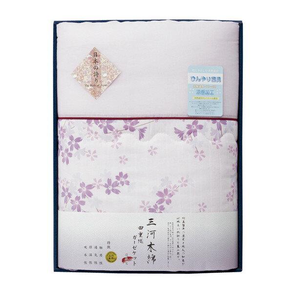 TS8823 日本の誇り 愛知三河木綿 ひんやりガーゼ肌布団 ピンク