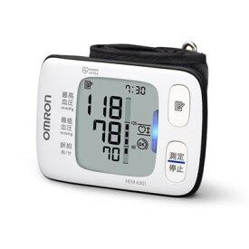 【送料無料】オムロン OMRON HEM-6301 電子血圧計 (手首式) プレゼント 手軽 持ち運び 父の日2019健康器具