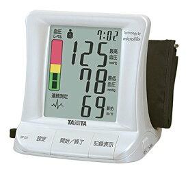 TANITA タニタ BP-221-PR パールホワイト 血圧 脈 計測 シンプル 見やすい 文字が大きい 操作簡単 連続測定 上腕式デジタル血圧計 心調律異常チェック機能 脈の乱れを検知 血圧レベルを6段階で測定可能 BP221