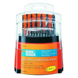 ブラック・アンド・デッカー(BLACK&DECKER) 15095-JP [ドリル・スクリュードライバービット23本セット]