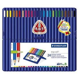 1318-157SB24 ステッドラーエルゴソフト色鉛筆