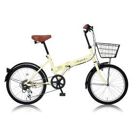 Raychell FB-206R-アイボリー(24213) [折りたたみ自転車(20インチ・6段変速)] 【同梱配送不可】【代引き・後払い決済不可】【沖縄・北海道・離島配送不可】