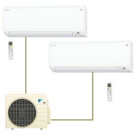 エアコン ダイキン マルチエアコン 壁掛け DAIKIN PAC-45RV ホワイト マルチパック(主に6畳 + 10畳) メーカー直送