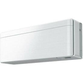 【送料無料】エアコン 10畳 ダイキン(DAIKIN) S28VTSXS-F ファブリックホワイト リソラ ルームエアコン SXシリーズ スタイリッシュデザイン ストリーマ空気清浄 単相100V