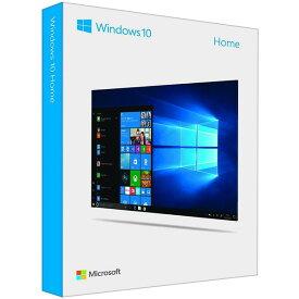 【送料無料】マイクロソフト Windows 10 Home 日本語版 Fall Creators Update適用済 [OSソフト(Win)] 【同梱配送不可】【代引き・後払い決済不可】【沖縄・離島配送不可】