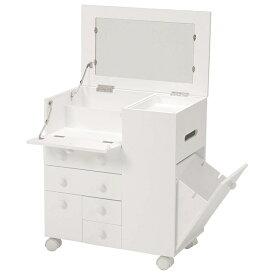 萩原 MUD-6649WH コスメワゴン コスメボックス ドレッサー メイク台 化粧品 収納 完成品 白 ホワイト