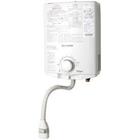 【設置工事可能(別料金)】パロマ(Paloma) PH-5BV-LP ホワイト [ガス瞬間湯沸器(プロパンガス用・LP・台所専用・屋内壁掛・元止式・5号)] 沸かし 音声お知らせ