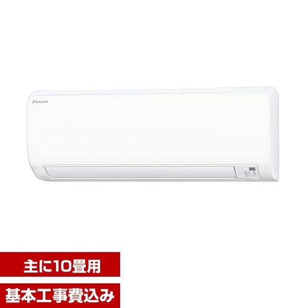 【送料無料】【標準設置工事セット】ダイキン(DAIKIN) S28VTES-W ホワイト Eシリーズ [エアコン (主に10畳用)]