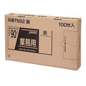 1318-TN92 メタロセン配合ポリ袋100枚BOX 90L 黒