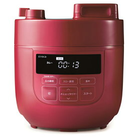 【クーポン発行中】siroca シロカ SP-D131-R レッド 赤 電気圧力鍋 2L 1〜3人用 少人数 スロー調理機能付 圧力 無水 蒸し 炊飯 煮込み 温め直し 1台6役 簡単 時短 調理 調理家電 コンパクト 保温機能付 作り置き レシピが増える SPD131