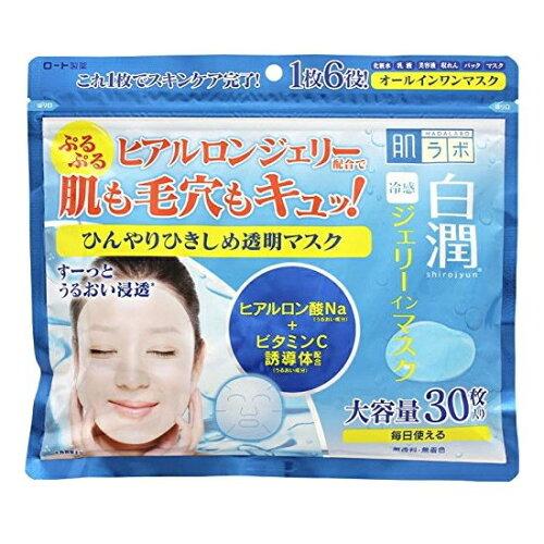 ロート製薬肌ラボ白潤冷感ジェリーインマスク