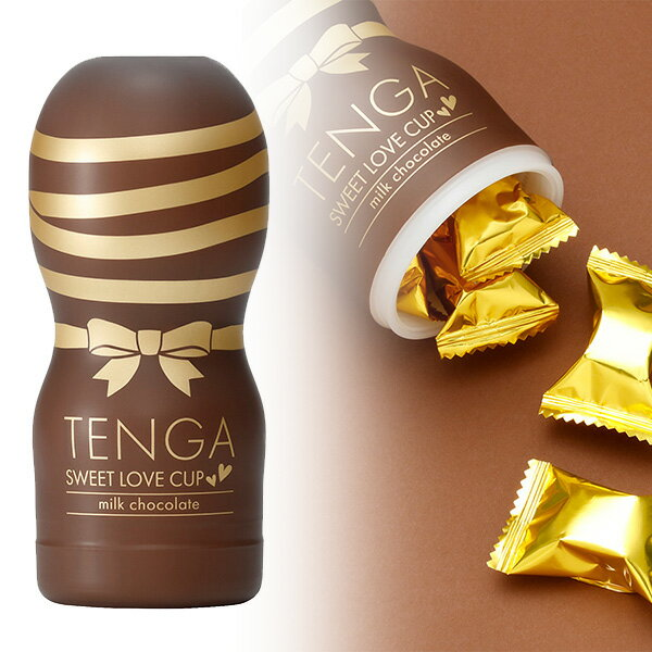 バレンタインチョコレート TENGA SWEET LOVE CUP milk チョコレート (12粒) テンガチョコ TENGAチョコ
