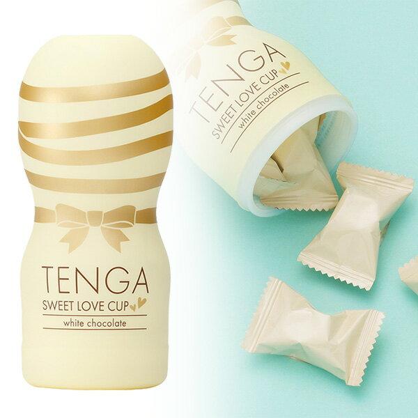 バレンタインチョコレート TENGA SWEET LOVE CUP white チョコレート (12粒) テンガチョコ TENGAチョコ