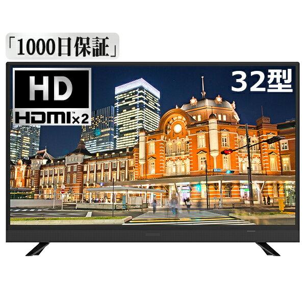 【送料無料】テレビ 32型 スピーカー前面 メーカー1,000日保証 液晶テレビ 32V 32インチ 地上・BS・110度CSデジタル 外付けHDD録画機能 HDMI2系統 VAパネル 壁掛け対応 maxzen マクスゼン J32SK03