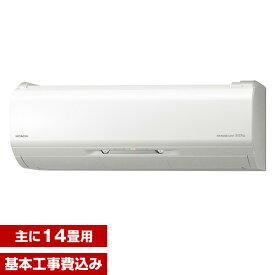 [標準設置工事セット] 日立 HITACHI エアコン 14畳 単相200V スターホワイト ステンレス・クリーン 白くまくん Xシリーズ RAS-X40J2-W 【楽天リフォーム認定商品】