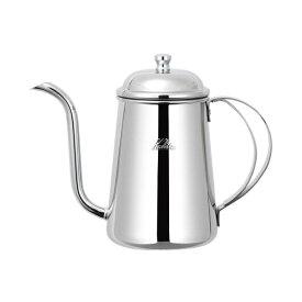 カリタ Kalita コーヒーポット 細口ポット 0.7L ステンレス製 #52055 コーヒードリップ