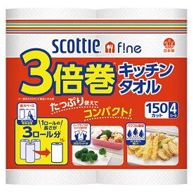 クレシア スコッティファイン 3倍巻キッチンタオル 4ロール