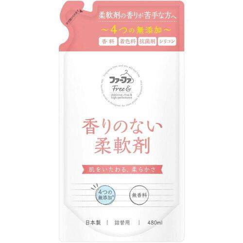 NSファーファ・ジャパンファーファフリー&柔軟剤無香料詰替480ml