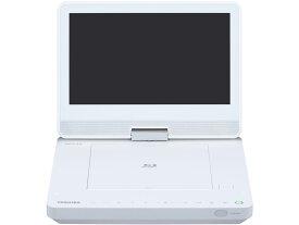東芝 SD-BP900S ホワイト REGZA [9V型 ポータブルブルーレイディスクプレーヤー]