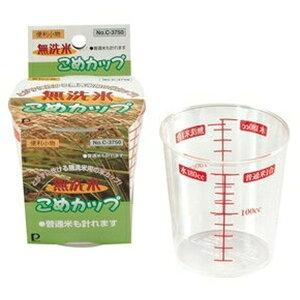 パール金属 C-3750 便利小物 無洗米こめカップ