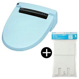 温水洗浄便座 瞬間式 inax CW-RV20A BB7 ブルーグレー + リモコン取り付け用プレート 温水便座 便座