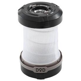 DOD L1-216 ブラック [ポップアップランタンプロ]