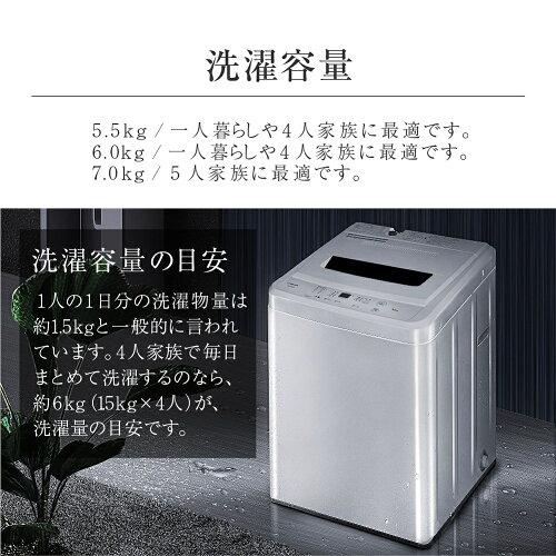 【送料無料】洗濯機6kg全自動洗濯機一人暮らしコンパクト引越し単身赴任新生活縦型洗濯機風乾燥槽洗浄凍結防止小型洗濯機残り湯洗濯可能チャイルドロックJW60WP01WHmaxzenマクスゼン