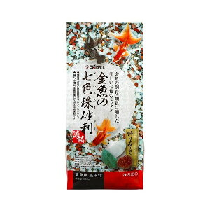 スドー 金魚の七色珠砂利 800g