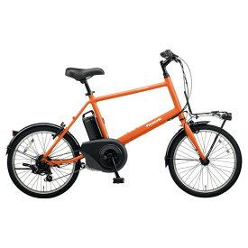 PANASONIC BE-ELVS072-K メタリックオレンジ ベロスター・ミニ [電動アシスト自転車(20インチ・外装7段変速)] メーカー直送