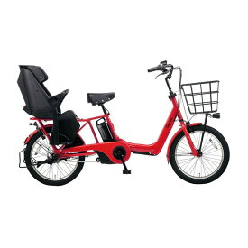PANASONIC BE-ELAD032-R ロイヤルレッド ギュット・アニーズ・DX [電動アシスト自転車(20インチ・内装3段変速)]【同梱配送不可】【代引き・後払い決済不可】【本州以外配送不可】