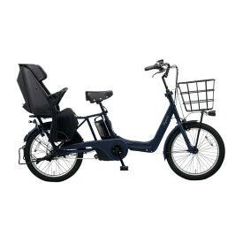 PANASONIC BE-ELAD032-V マットネイビー ギュット・アニーズ・DX [電動アシスト自転車(20インチ・内装3段変速)]【同梱配送不可】【代引き・後払い決済不可】【本州以外配送不可】