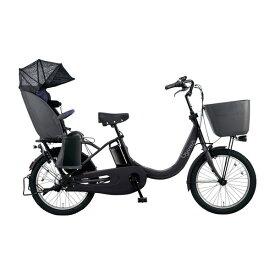 PANASONIC BE-ELRD03-B マットチャコールブラック ギュット・クルームR・DX [電動アシスト自転車(20インチ・内装3段変速)] メーカー直送