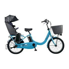 PANASONIC BE-ELRD03-V2 ターコイズブルー ギュット・クルームR・DX [電動アシスト自転車(20インチ・内装3段変速)] メーカー直送