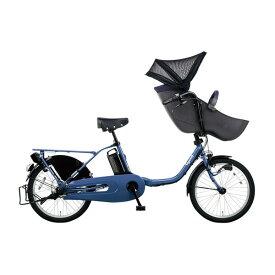 PANASONIC BE-ELFE032-V2 グレイッシュレディブルー ギュット・クルーム・EX [電動アシスト自転車(20インチ・内装3段変速)]【同梱配送不可】【代引き・後払い決済不可】【本州以外配送不可】