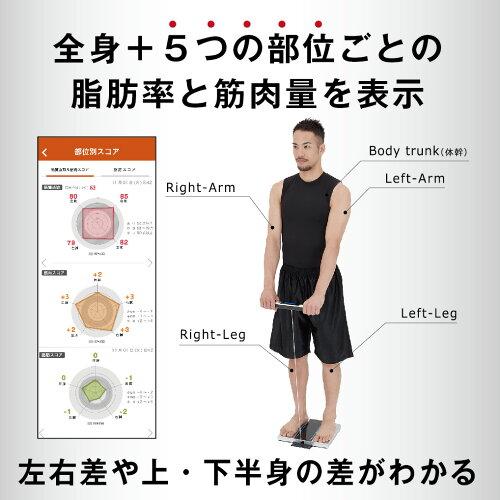 タニタ体重計RD-800-BKブラックbluetoothスマホ連動アプリで管理TANITA体組成計RD800日本製バックライト体重50g単位iphoneAndroidスマホ対応アプリ筋トレ脈拍測定ダイエット減量