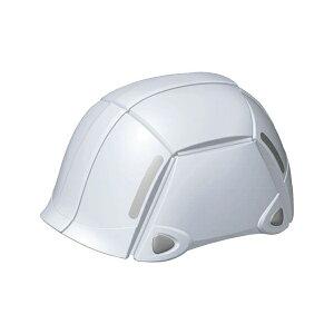 トーヨーセフティー No.100 ホワイト 折りたたみヘルメットブルーム