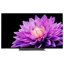 東芝 REGZA 65型 テレビ 4K対応 65インチ テレビ 液晶テレビ 65M540X 65V型 地上 BS CSデジタル 【代引き・後払い決済不可】