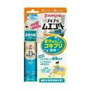 大日本除虫菊 ゴキブリムエンダー 80プッシュ 36ml