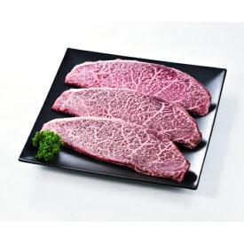 お中元 たにぐち精肉店 ふらの和牛 ももステーキ用 390g 313065187 メーカー直送