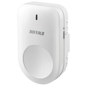 BUFFALO WEM-1266WP ホワイト [AirStation connect専用中継機(コンセント直挿し型)]