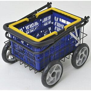 キャリーカート 折りたたみ カゴ付き 台車 軽量 買い物 ゴミ出し 車輪付き ラクラクカート メーカー直送