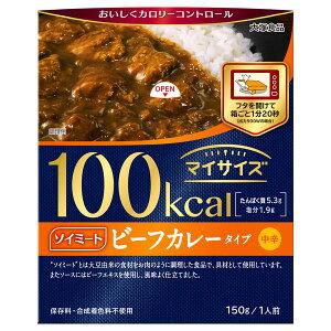 大塚食品 マイサイズ ソイミート ビーフカレータイプ 150g
