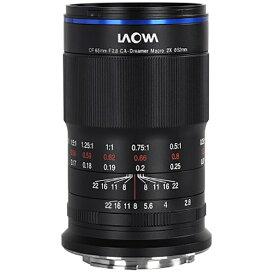 LAOWA LAO0054 LAOWA 65mm F2.8 2x Ultra Macro Fuji X [コンパクトマクロレンズ 富士フイルムXマウント] メーカー直送