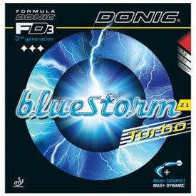 ドニック ブルーストーム Z1ターボ ブラック MAX+ [卓球ラバー]