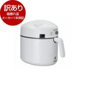 【箱擦れ品】ゼンケン ZSP-2 野菜スープメーカー スープリーズQ【アウトレット】