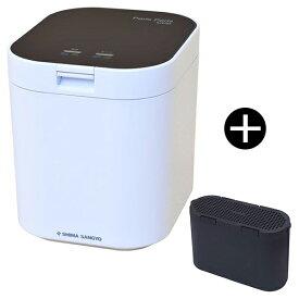島産業 PPC-11-BK ブラック パリパリキュー + 対応交換用脱臭フィルター [家庭用生ごみ減量乾燥機(1〜5 人用)]